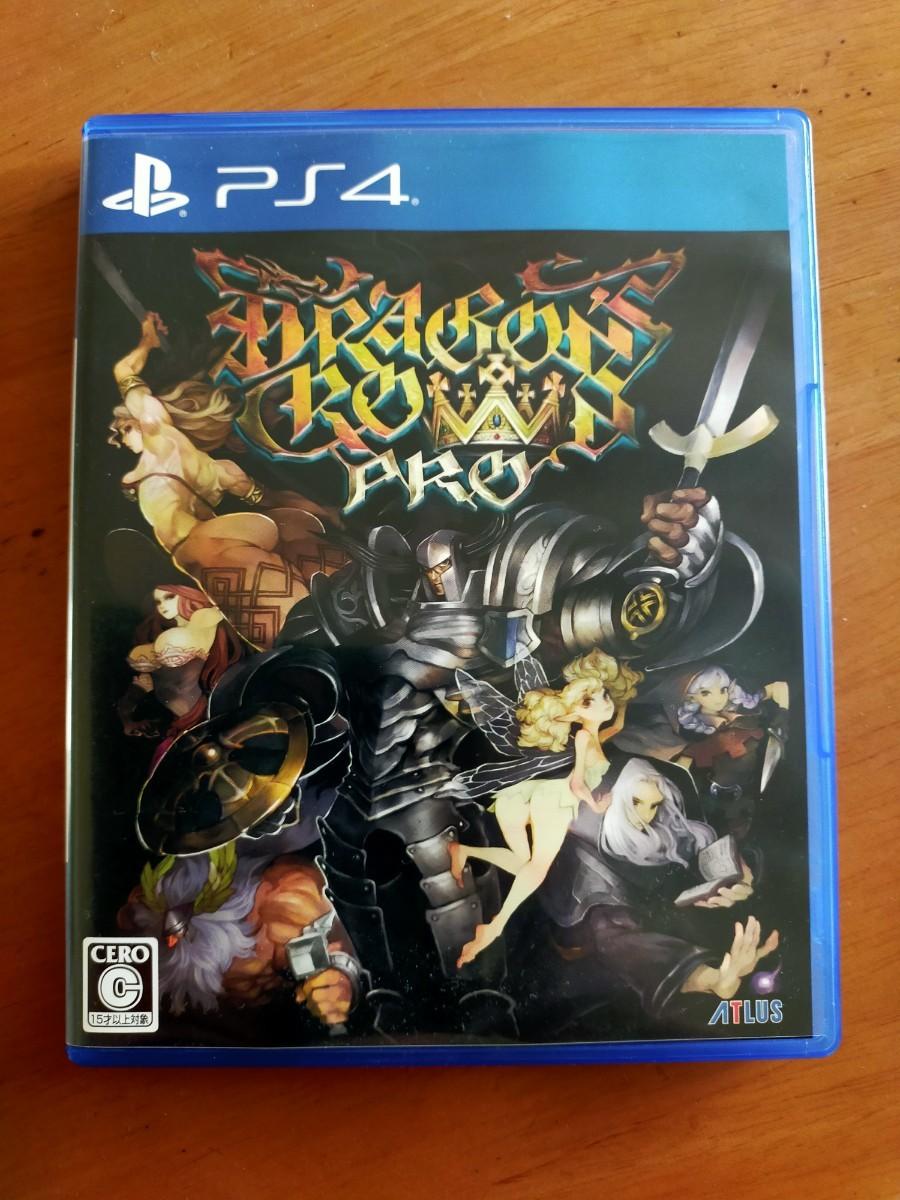 【PS4】 ドラゴンズクラウン・プロ [通常版]