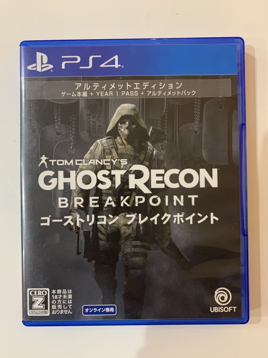 PS4ソフト ゴーストリコン ブレイクポイント