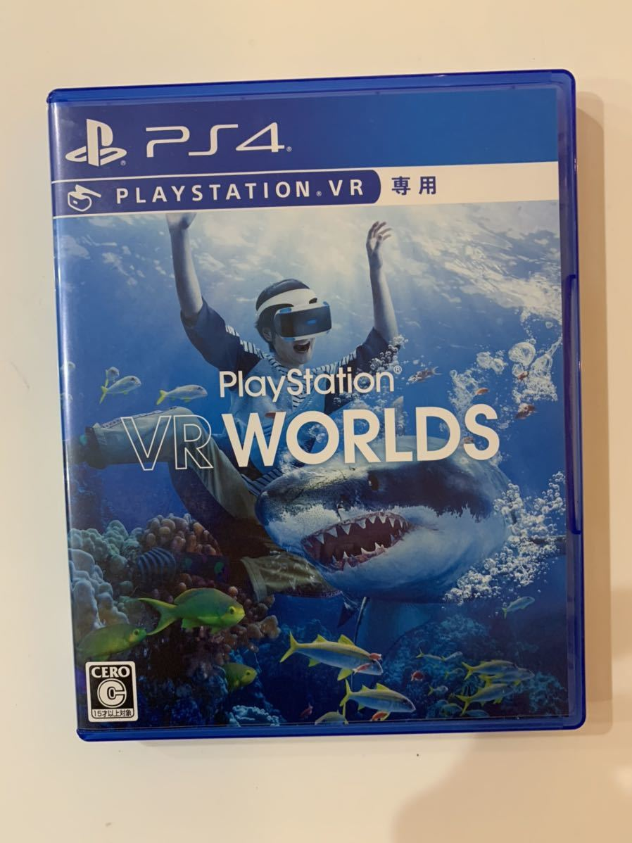 PS4ソフト PlayStationVR WORLDS