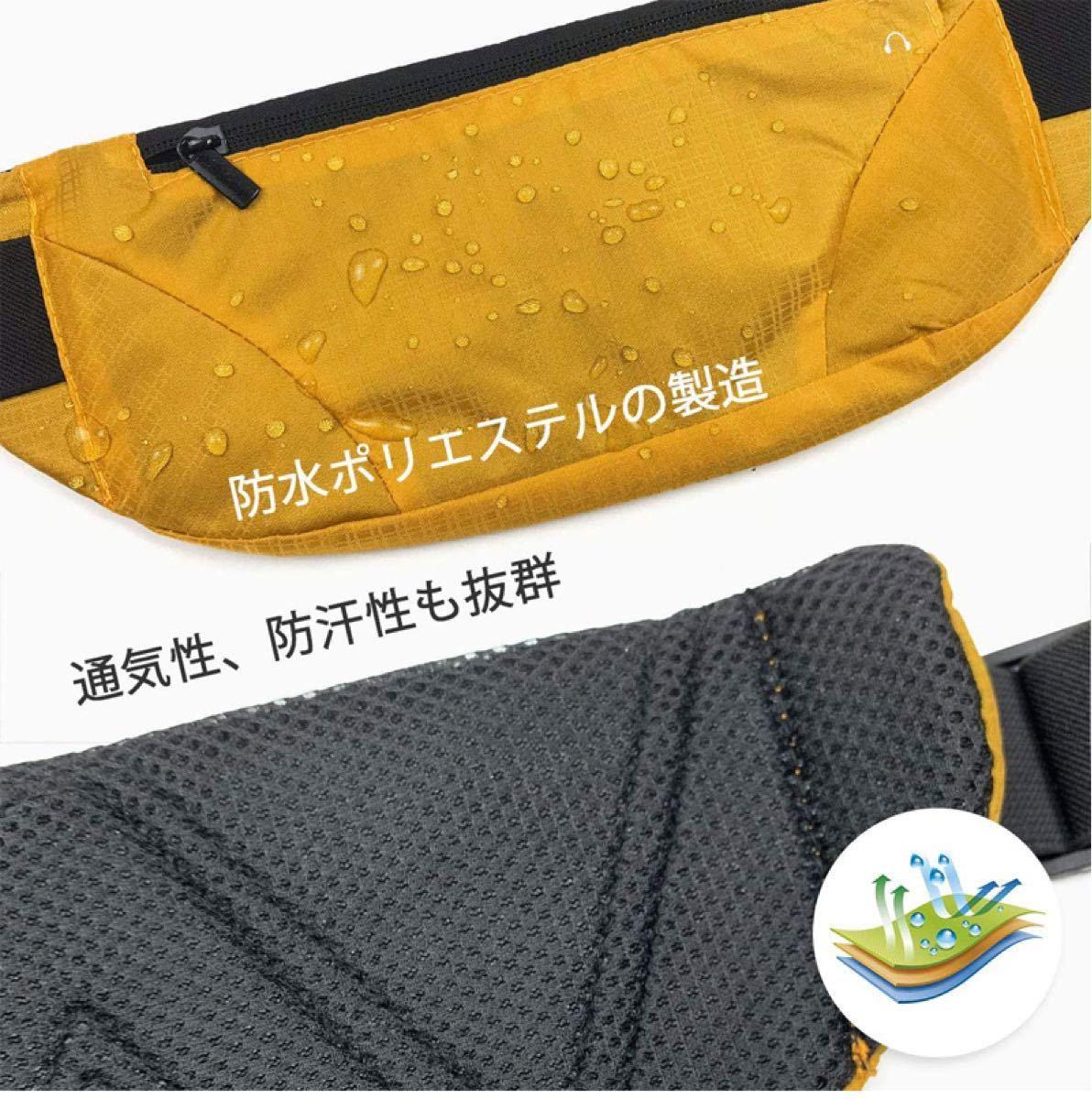 ランニングポーチ ウエストバッグ 超軽量 防水 大容量収納 調節可能 男女兼用