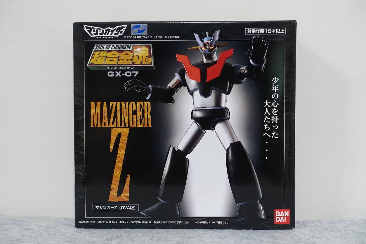 【新品・未開封品】バンダイ 超合金魂 GX-07 マジンガーZ(OVA版)_画像1