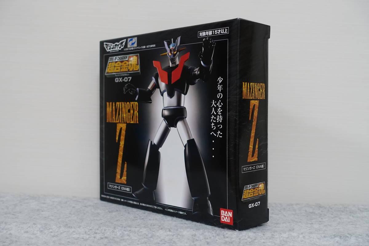 【新品・未開封品】バンダイ 超合金魂 GX-07 マジンガーZ(OVA版)_画像4