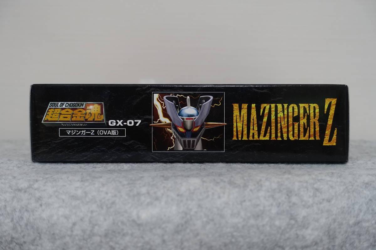 【新品・未開封品】バンダイ 超合金魂 GX-07 マジンガーZ(OVA版)_画像5