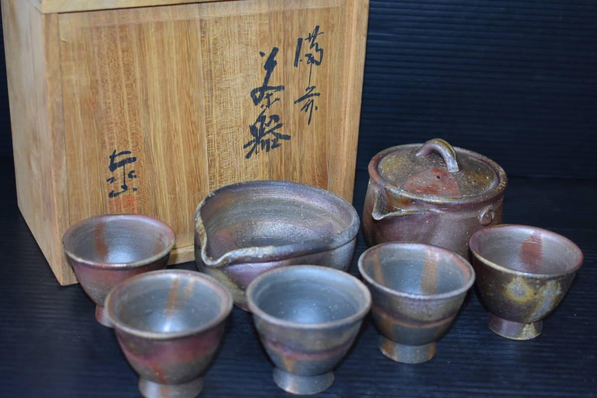 うぶ品 時代物 在銘 備前焼手造煎茶器揃 宝瓶他 共箱 煎茶道具