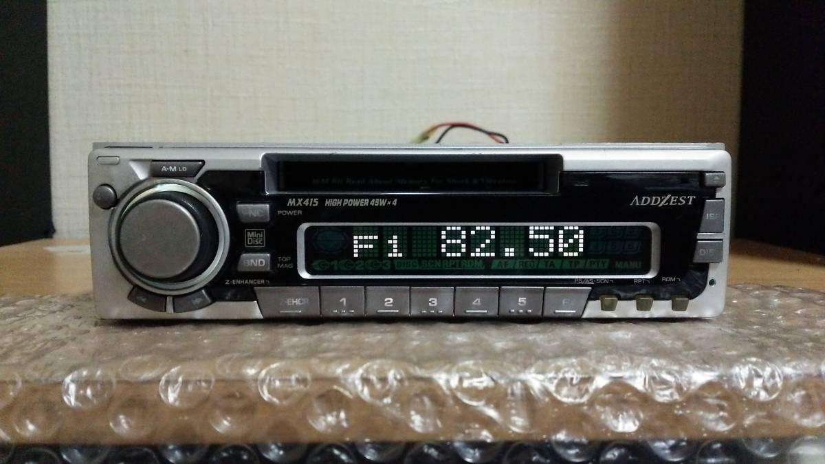 ADDZEST アゼスト MDプレーヤー MDデッキ オーディオ MX415 1din 45W×4ch 動作OK 【AM/FM ラジオ チューナー ステレオ レシーバー_画像1