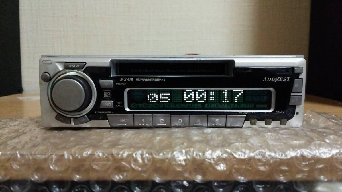 ADDZEST アゼスト MDプレーヤー MDデッキ オーディオ MX415 1din 45W×4ch 動作OK 【AM/FM ラジオ チューナー ステレオ レシーバー_画像2