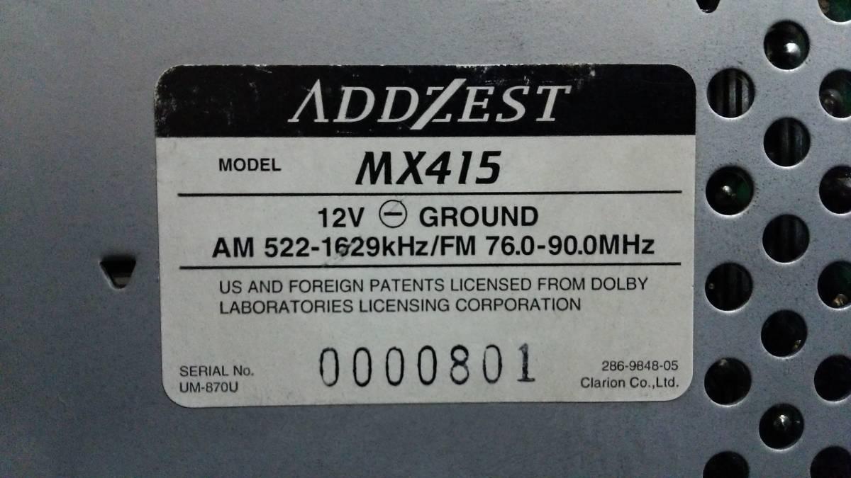 ADDZEST アゼスト MDプレーヤー MDデッキ オーディオ MX415 1din 45W×4ch 動作OK 【AM/FM ラジオ チューナー ステレオ レシーバー_画像6