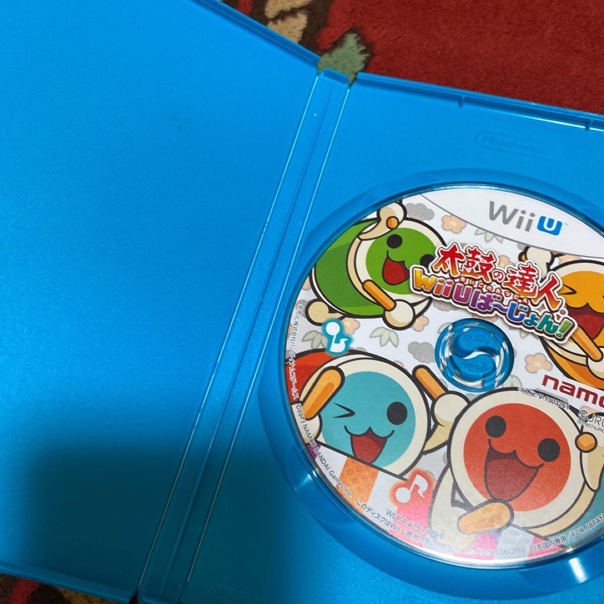 「太鼓の達人Wii Uば〜じょん!」