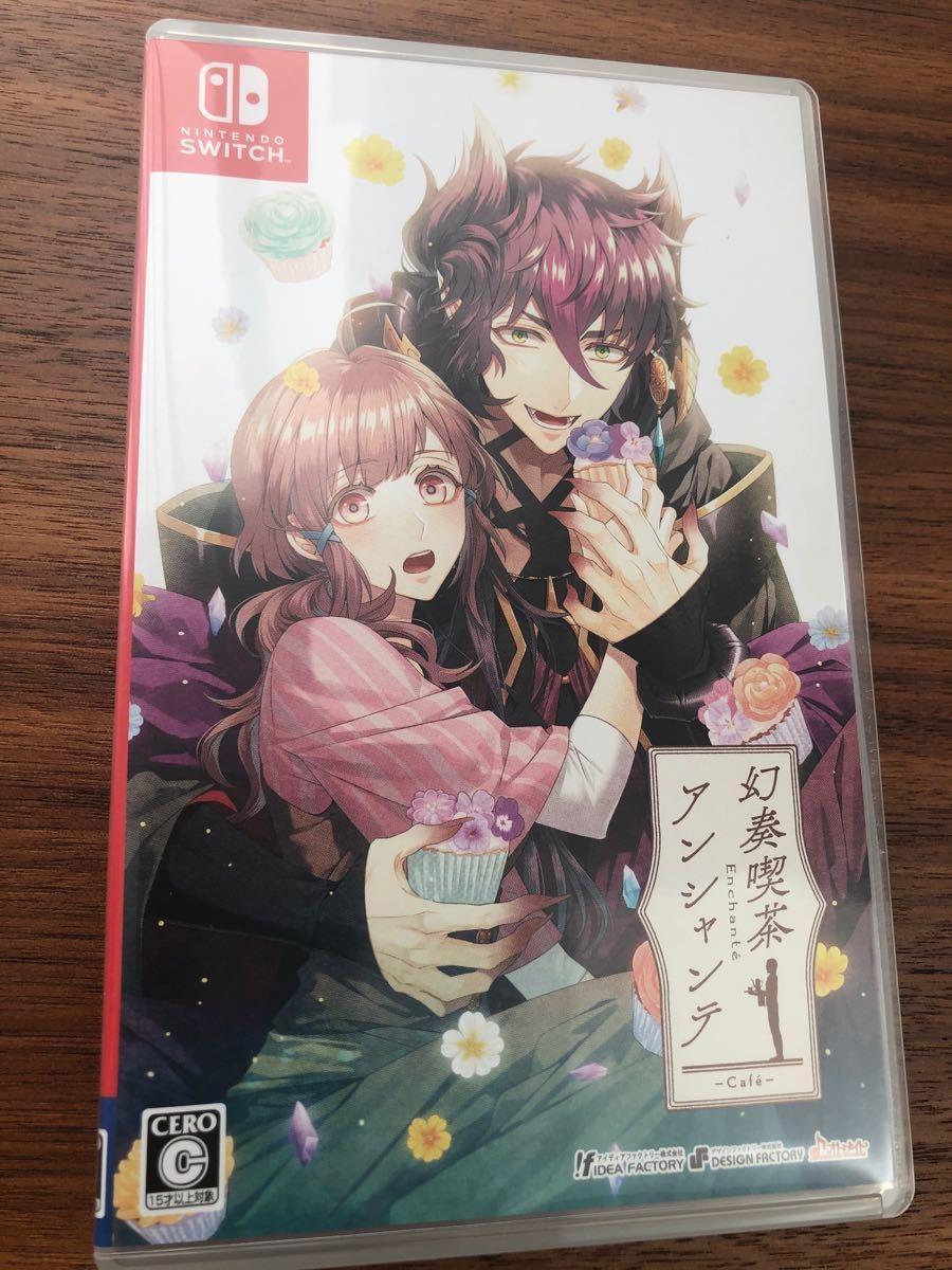 【Switch】 幻奏喫茶アンシャンテ [通常版]