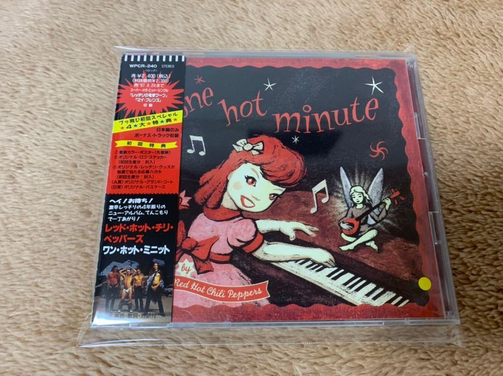 The Red Hot Chili Peppers ザ・レッド・ホット・チリ・ペッパーズ One Hot Minute 初回限定 国内盤 帯付き CD 送料無料