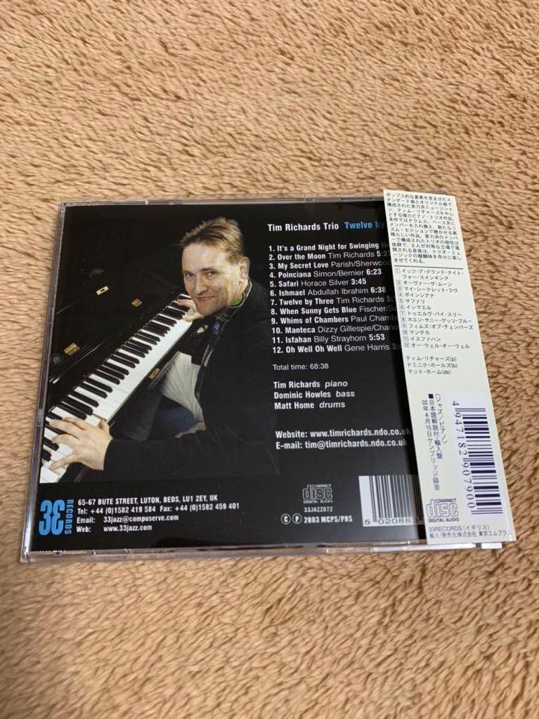 ピアノ matt Mattのピアノは本物 本業の音楽家活動本格化へ