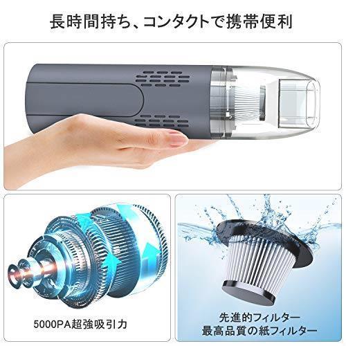車用掃除機 MEKUULA ハンディクリーナー コードレス 5000Pa 超強吸引力 急速充電 30分間連続稼働 軽量 小型 高級感 静音 多機能_画像3