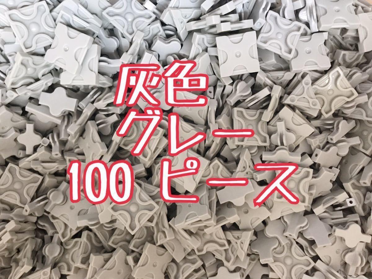 送料無料◇中古◇LaQ グレー 100ピース 灰色 ブロック 知育玩具 ラキュー ヨシリツ (グレー100-3_画像1