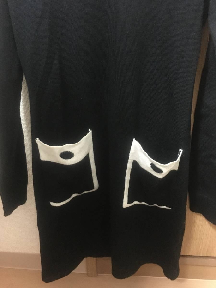 スナイデルSNIDEL大きな襟ポケット付きミニワンピース黒ブラック