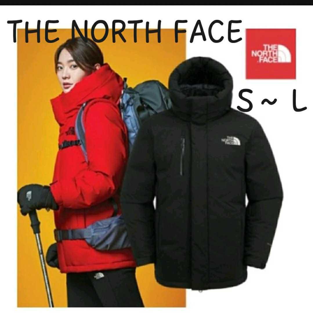 THE NORTH FACE ノースフェイス ダウン ジャケット 新品 M