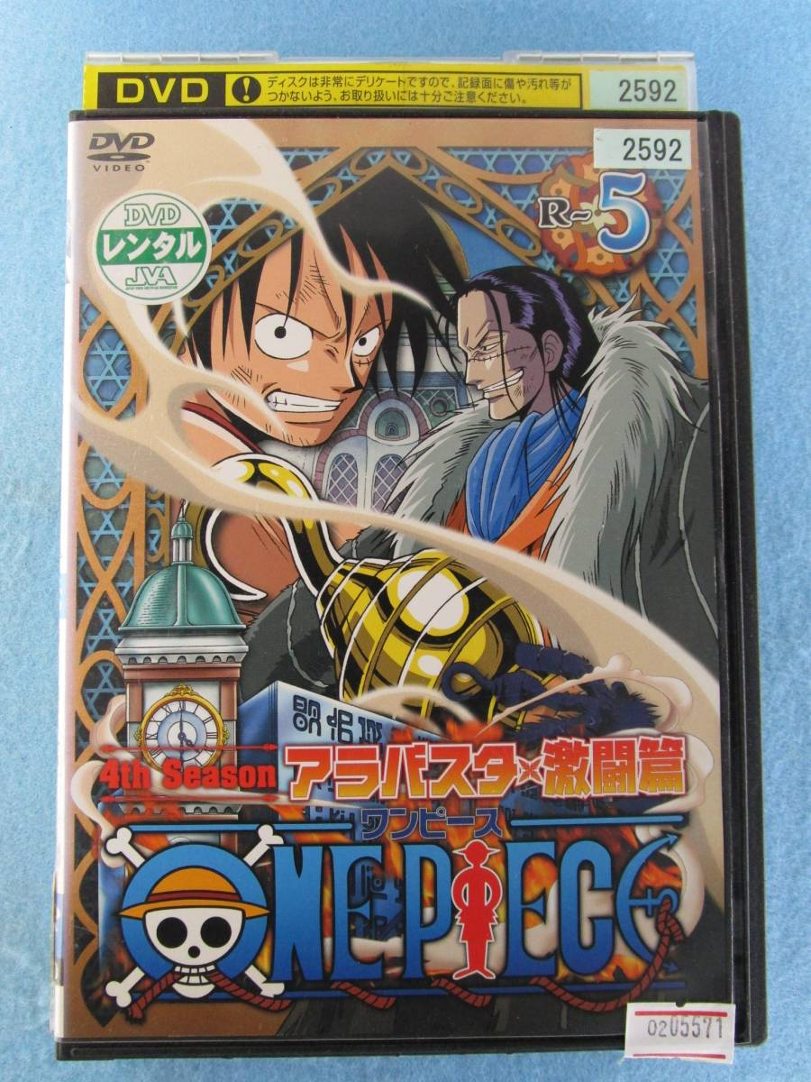 02_05571 / One Piece Force Season Alavaa · Fighting 篇 R-5 / Rental Fall / Tanaka Akemi / Mami Okamura / Kazuo Nakai / Koizumi Oda / Oda Seijiro / Takejo Yuki