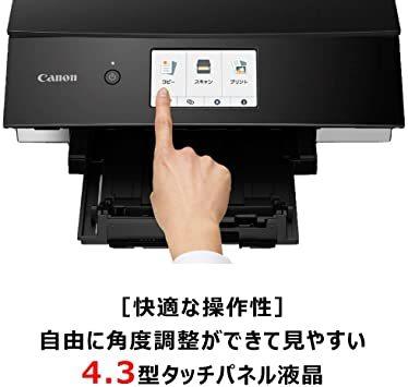 ブラック 普通 Canon プリンター A4インクジェット複合機 PIXUS TS8330 ブラック 2019年モデル_画像5