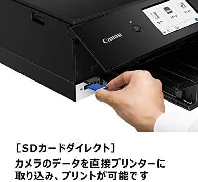 ブラック 普通 Canon プリンター A4インクジェット複合機 PIXUS TS8330 ブラック 2019年モデル_画像7