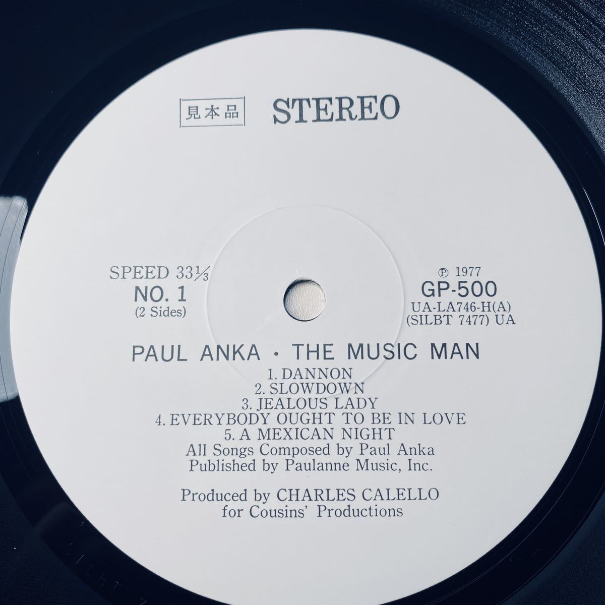 国内見本白ラベルLP 3枚セット ポール・アンカ 大全集 特別ダイジェスト ミュージック・マン / PAUL ANKA 非売品 プロモ サンプル盤_画像9
