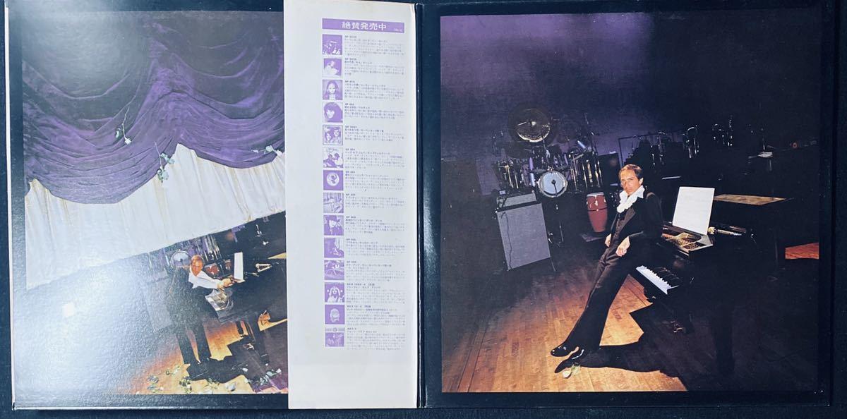 国内見本白ラベルLP 3枚セット ポール・アンカ 大全集 特別ダイジェスト ミュージック・マン / PAUL ANKA 非売品 プロモ サンプル盤_画像8