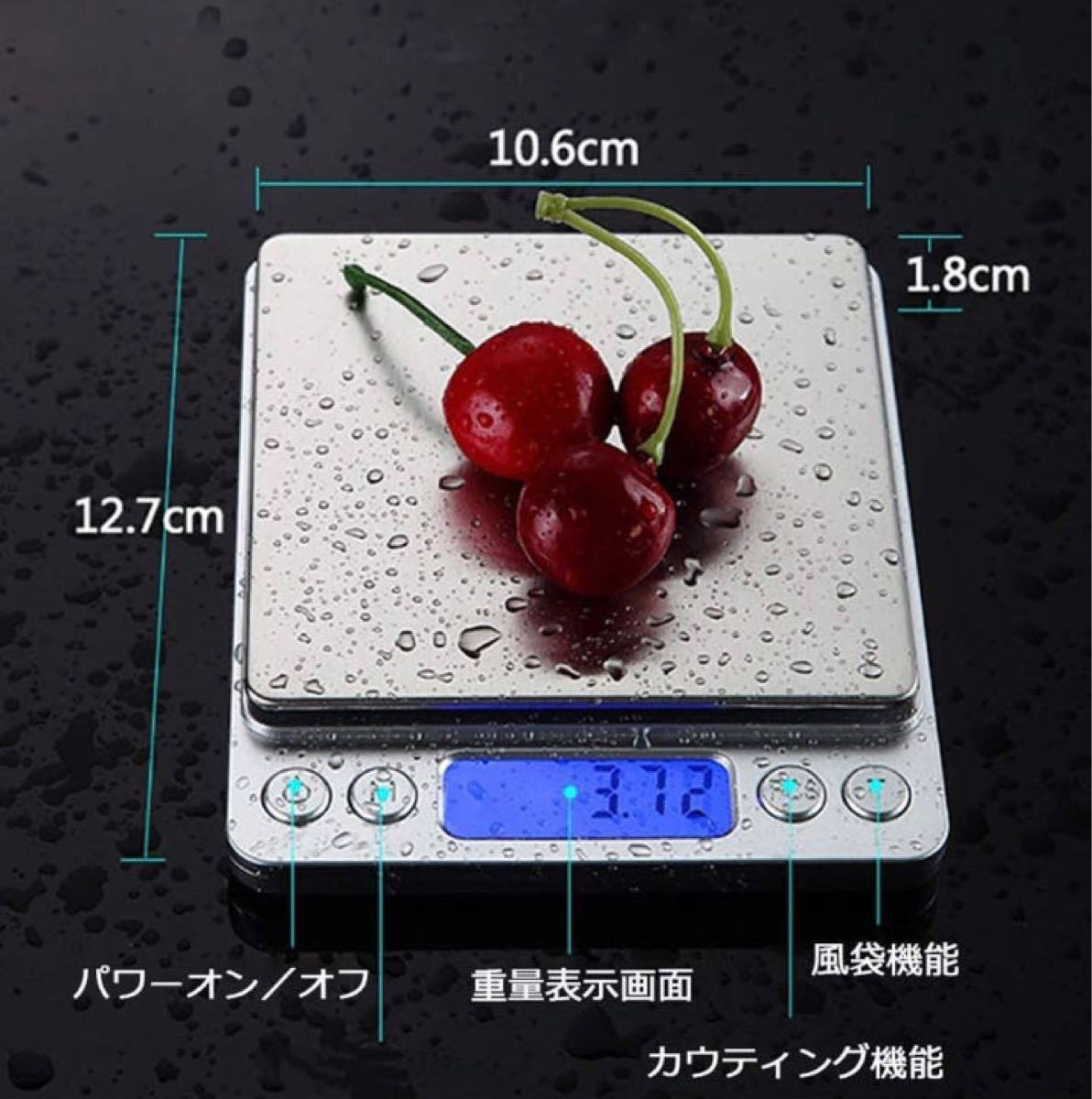 デジタルキッチンスケール 計量器 はかり 電子秤 コンパクト  風袋引き
