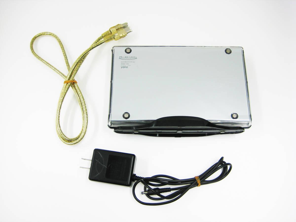 即決 送料無料 yano製 Macintosh用MOディズクドライブ A-Dish 640MB IEEE1394 AM64FK 動作未確認 アップルコンピュータ 匿名配送宅急便発送
