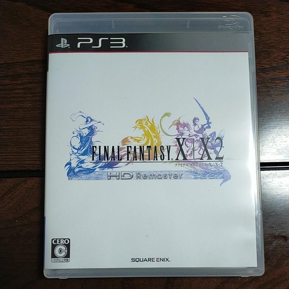 PS3ソフト ファイナルファンタジー10 X