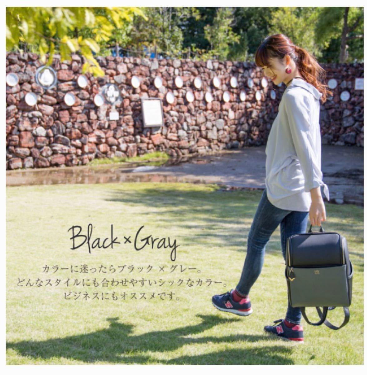 リュック ブラック×グレー 大容量 マザーズバッグ 軽量