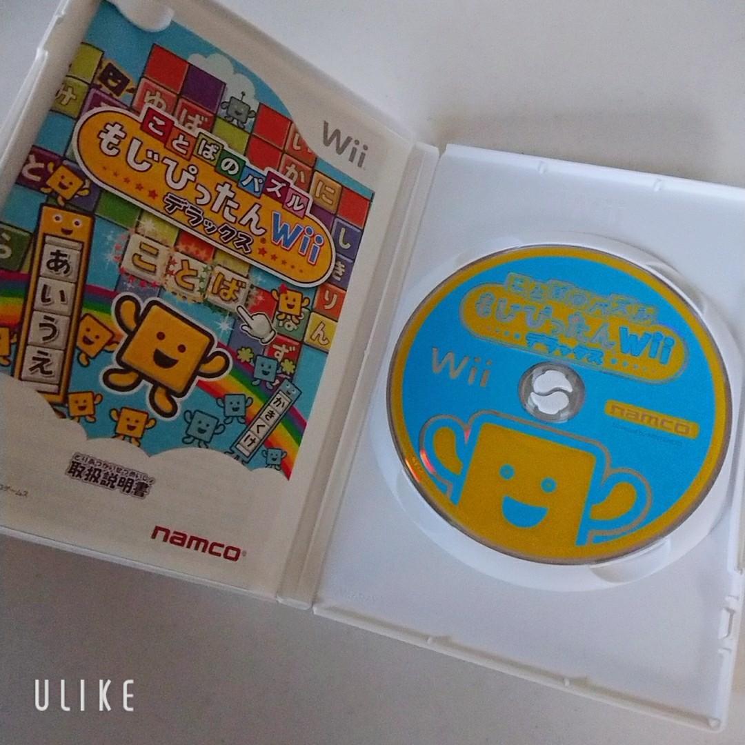 Wii ソフト もじぴったんWiiデラックス ことばのパズル