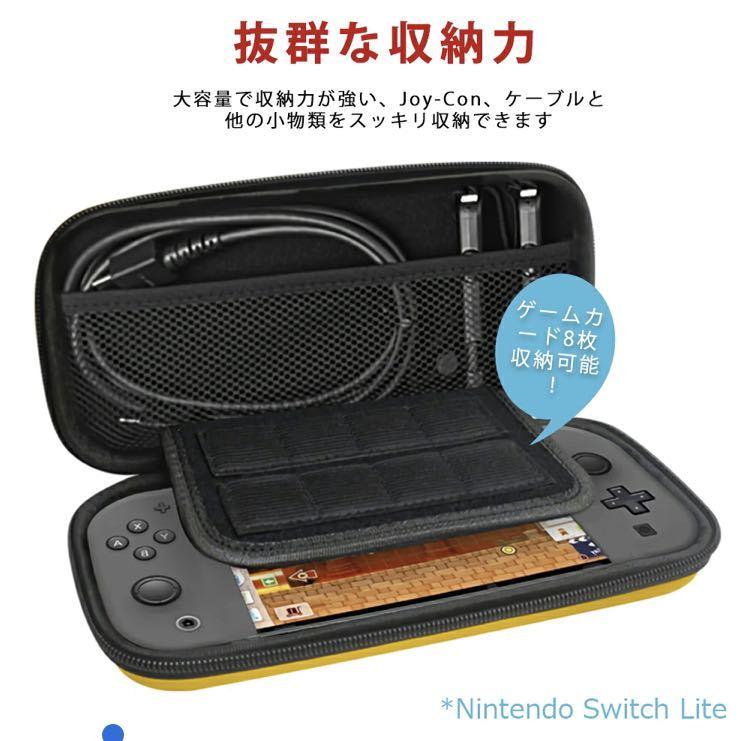 Switch Lite 収納ケース EVAポーチ キャリングケースブルー