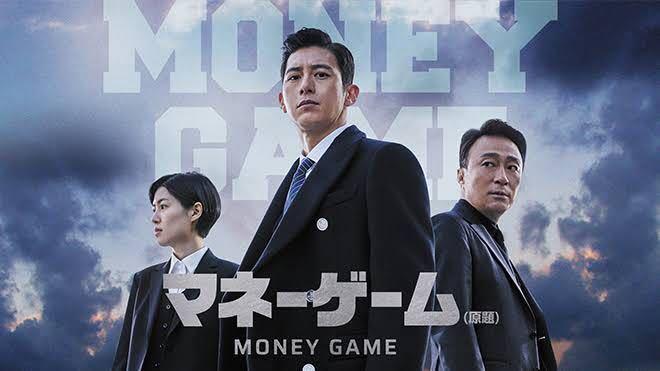 韓国ドラマ★マネーゲーム★ブルーレイ・Blu-ray 全話収録 当日or翌日発送