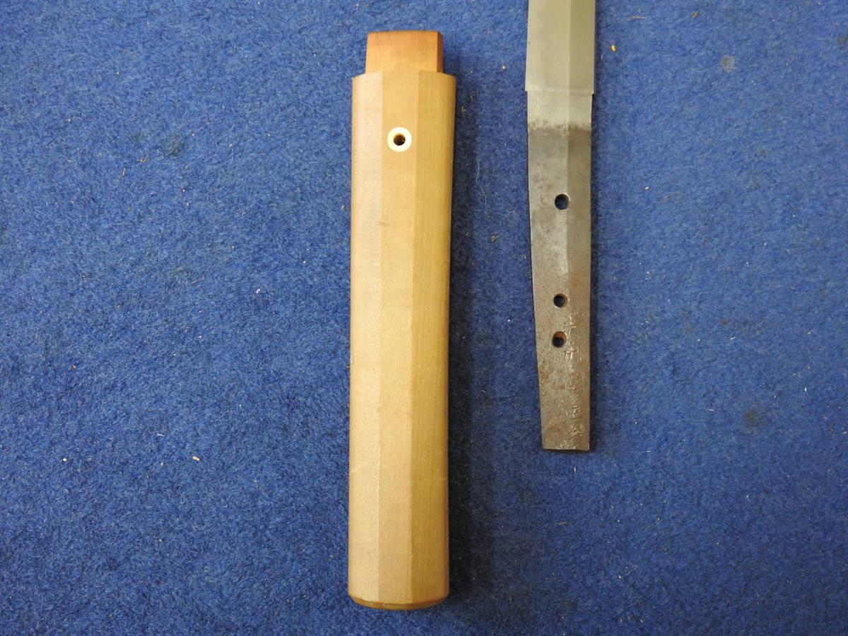 刀 「濃洲国住兼」 62cm 4086_画像6