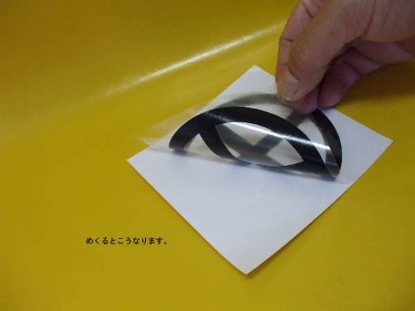 丸に十の字(カッティングシート)2枚セット(屋外可)・送料無料_画像3