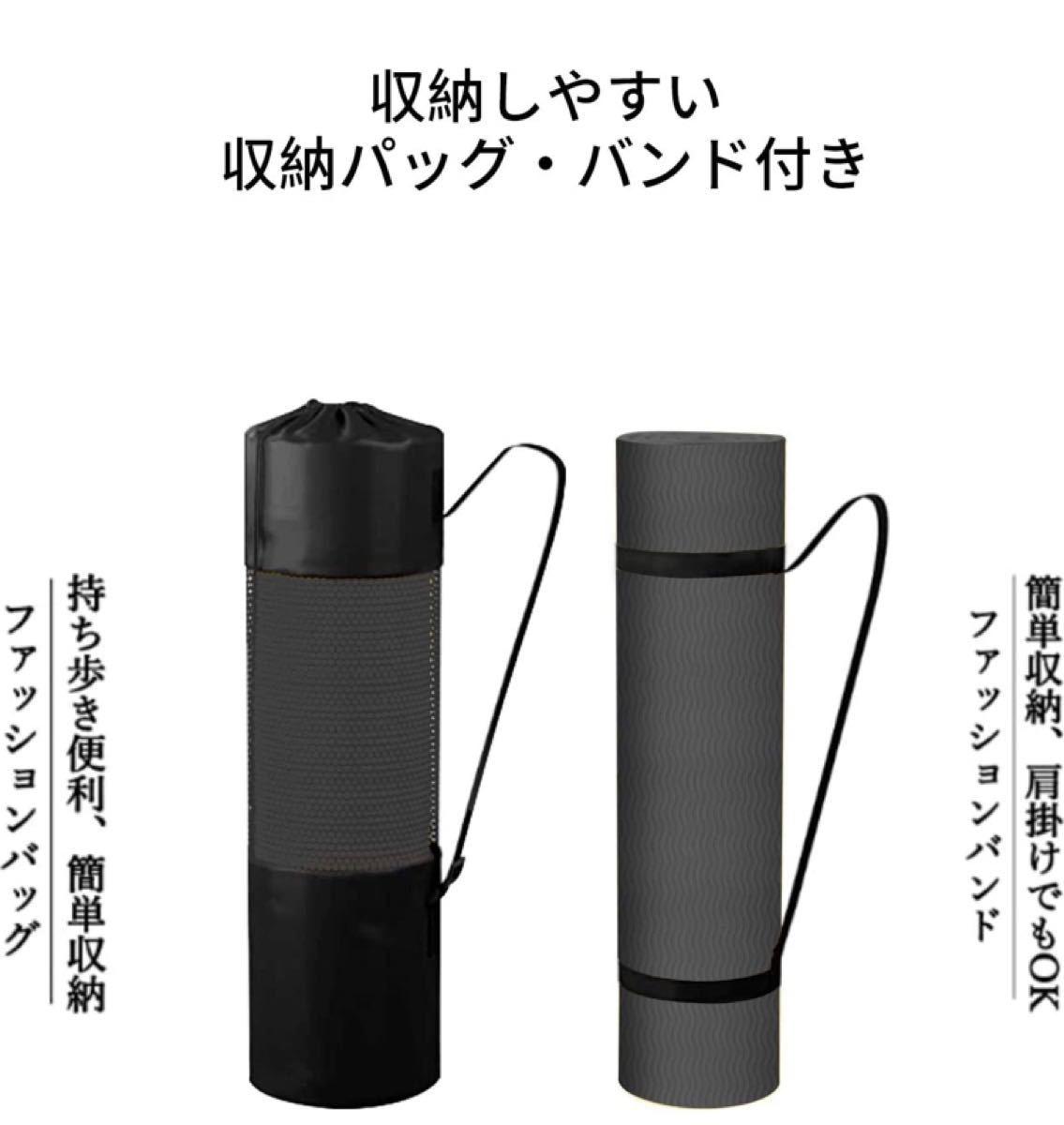 【ヨガ以外でも使用可能】ヨガマット8mm