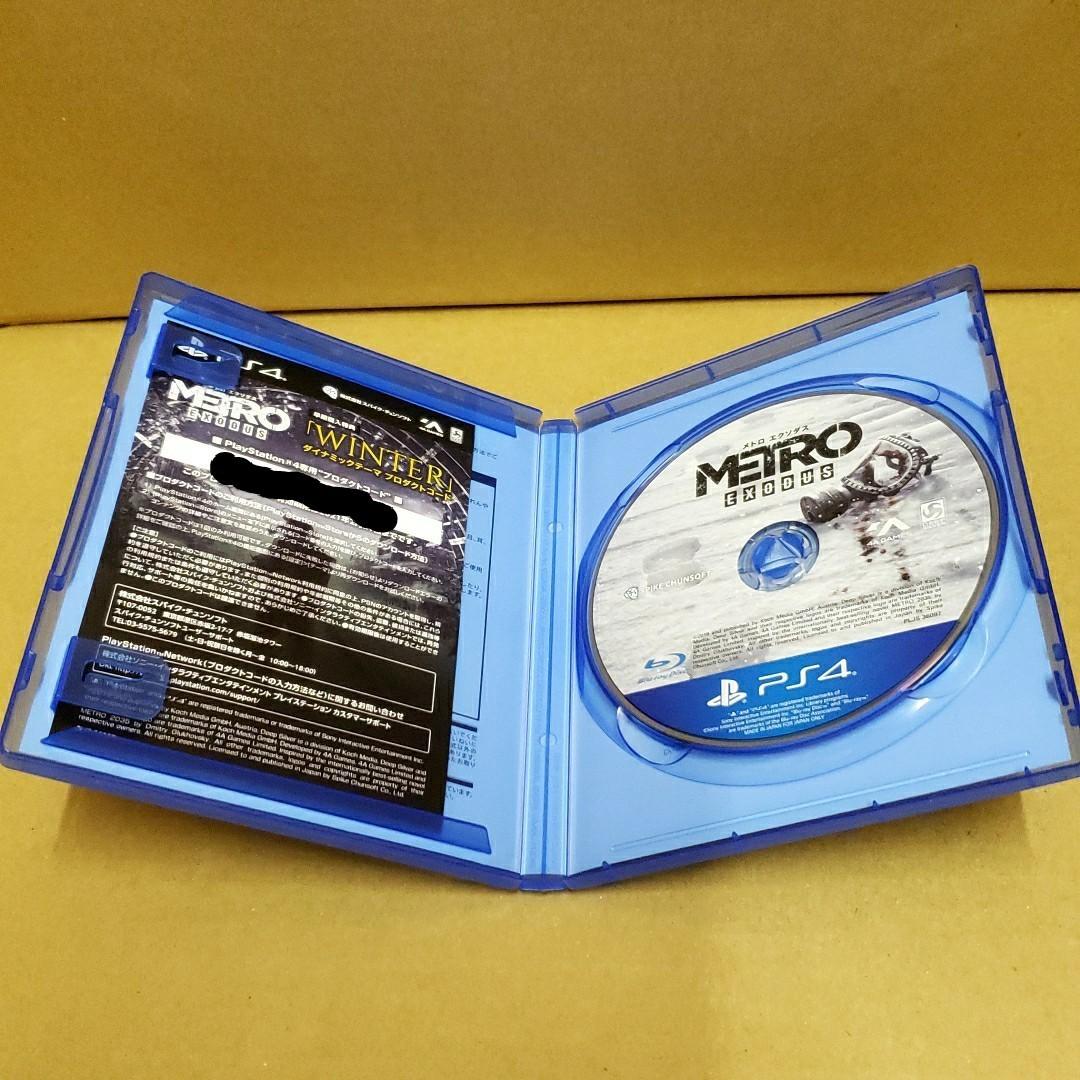 PS4ソフト メトロエクソダス