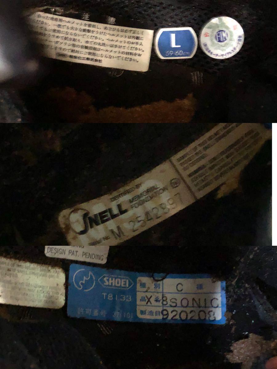 SHOEI X-8 59-60cm Lサイズ ジャンク_画像10