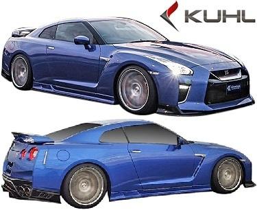 【M's】 日産 R35 GT-R 後期 ( 2017y- ) Kuhl Racing KR-35RR エアロキット 6点 // HG ハイグレード クールレーシング FRP 未塗装_画像1