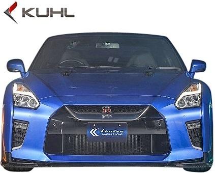 【M's】 日産 R35 GT-R 後期 ( 2017y- ) Kuhl Racing KR-35RR エアロキット 6点 // HG ハイグレード クールレーシング FRP 未塗装_画像4