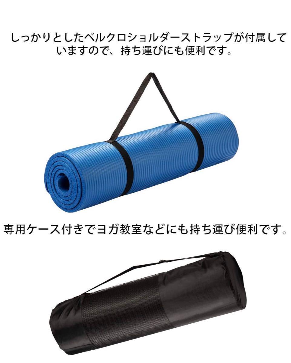 ヨガマット 10mm パープル