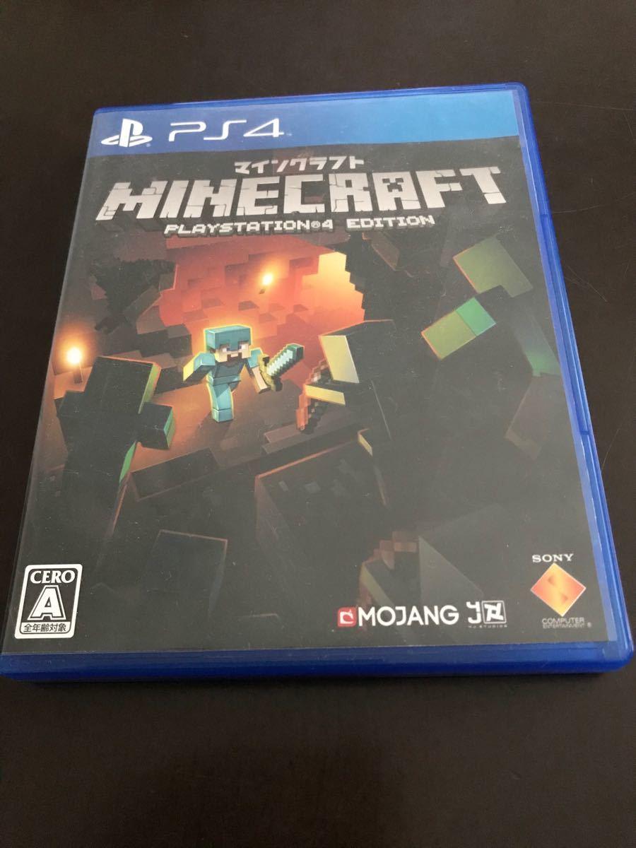 【PS4】 マインクラフト(Minecraft)