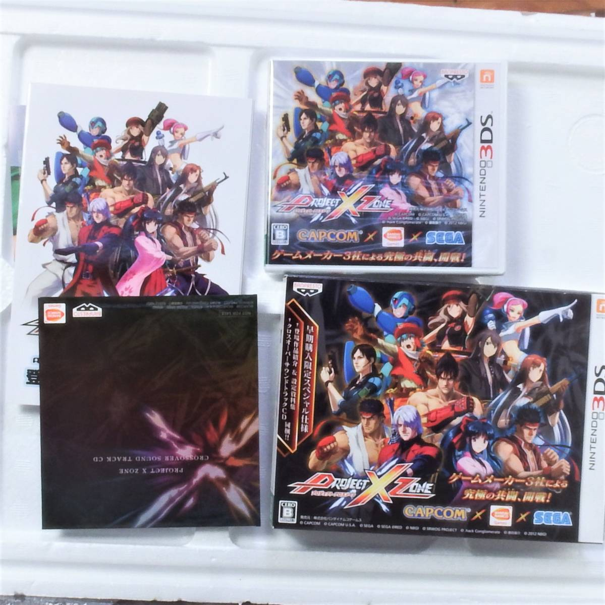 3DS PROJECT X ZONE 『早期購入限定スペシャル仕様』_画像1
