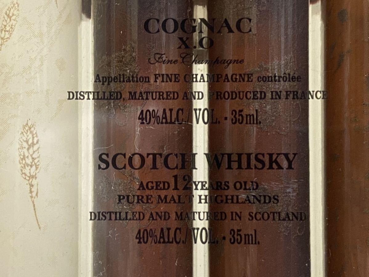 古酒 未開栓 ウォッカ コニャック X.O スコッチウイスキー シガーボトル 未開封 ミニボトル 4本セット ミニチュアボトル まとめて VSOP_画像4
