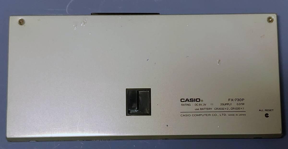 CASIO FX-730P 本体のみ 動作確認済_背面は小さな傷が多めです