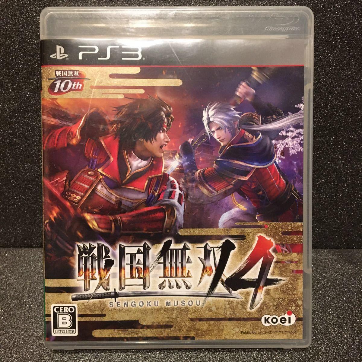 PS3 戦国無双4