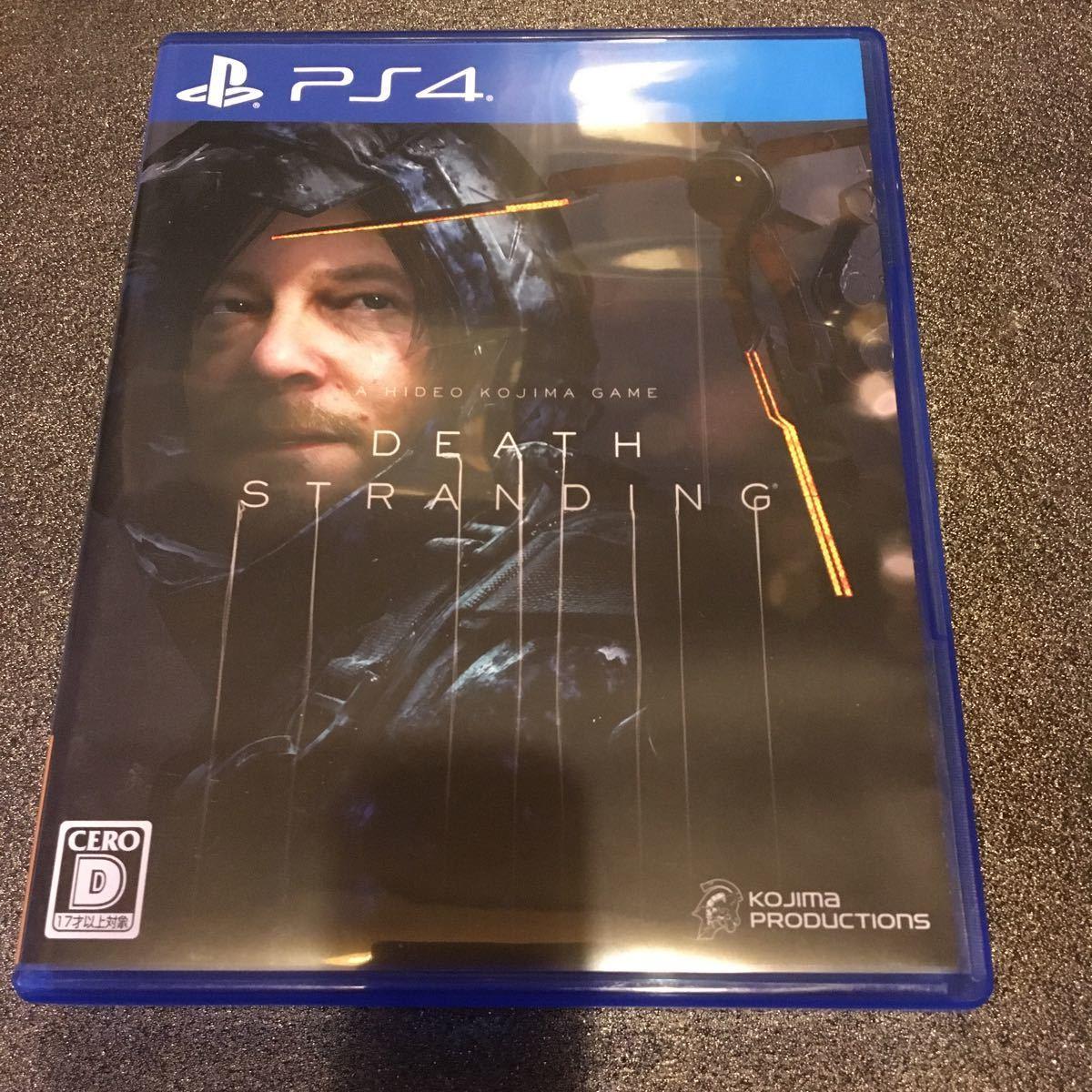 PS4 デス・ストランディング