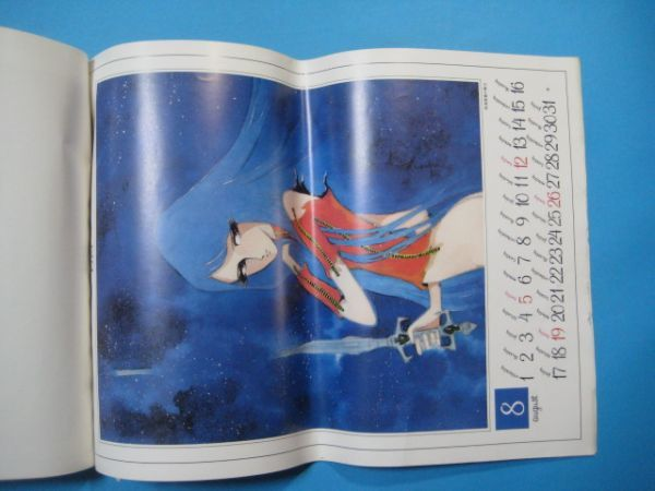 ab4258カレンダー 1979年 松本零士 銀河鉄道999・暗黒街の妖精・ミステリィーイブ・300年の春・ほか株式会社東急レクリエーション_画像9
