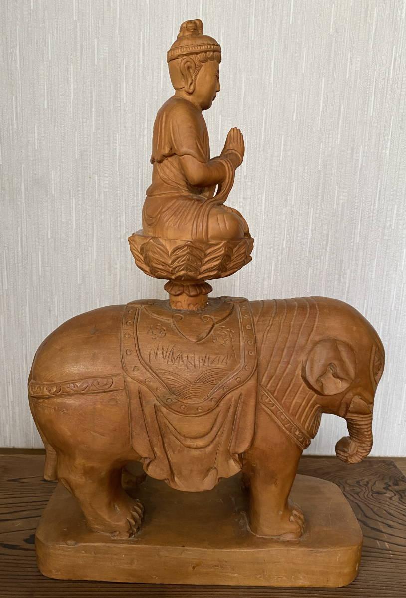 普賢菩薩像 仏像 象に乗った仏様 木彫り 彫刻 オブジェ 置物_画像6