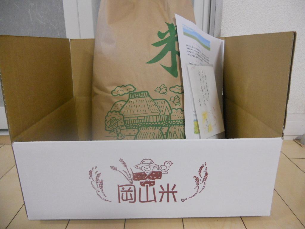 令和元年度 ひのひかり 白米10㎏ 純米 もちもち 生産者より直送_画像1