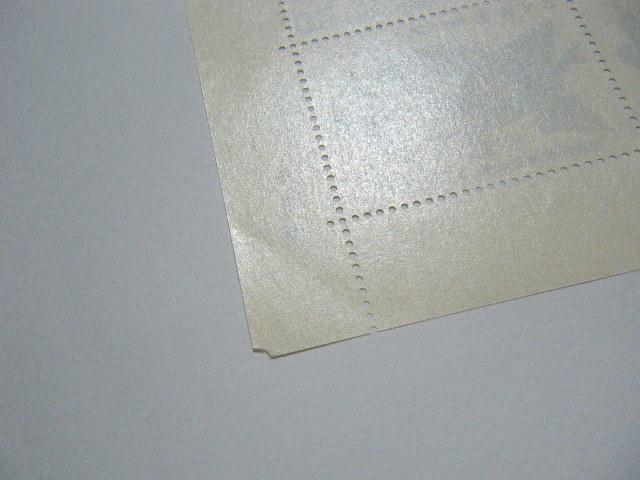 記念切手シート「UPU加盟100年」万国郵便連合加盟100年記念 1977年 50円 20枚 未使用品 【265】_画像10
