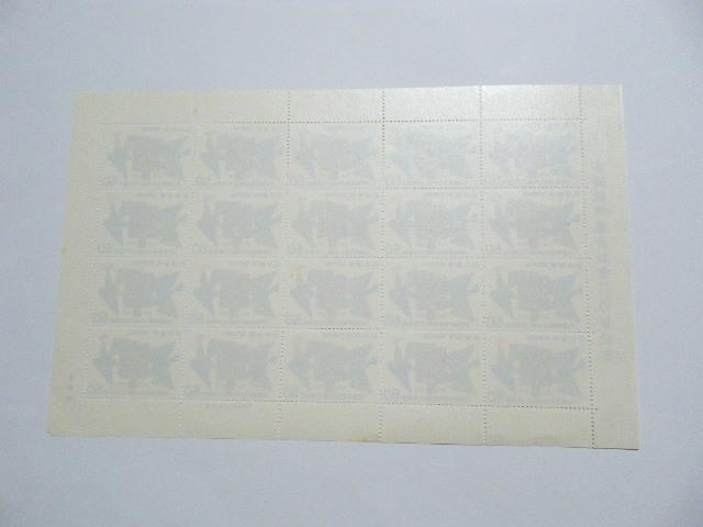記念切手シート「UPU加盟100年」万国郵便連合加盟100年記念 1977年 50円 20枚 未使用品 【265】_画像2